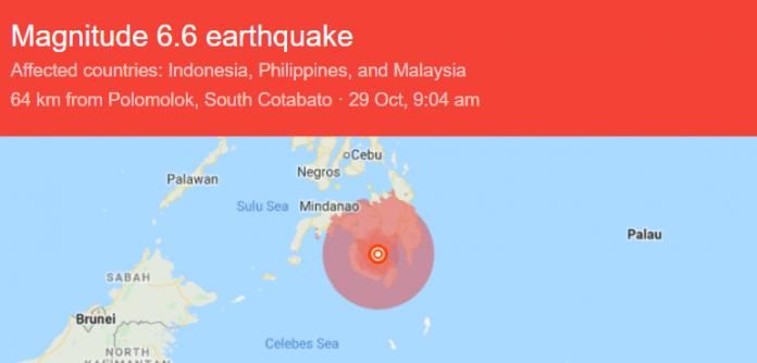6.6级地震发生后棉兰老岛机场表现强劲